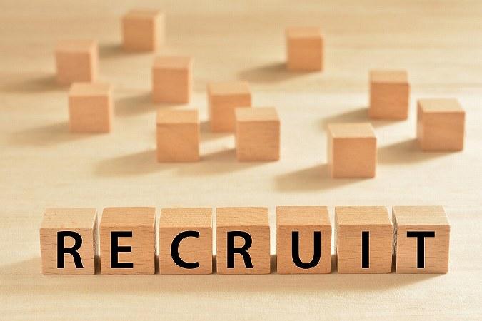 【求人募集】経験・学歴不問!新しいスタッフを募集中